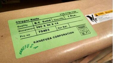 Промышленные ножи KANEFUSA (ЯПОНИЯ)